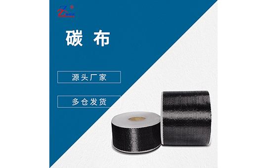 不發火水泥砂漿廠家介紹碳纖維布的型號分類介紹與應用施工