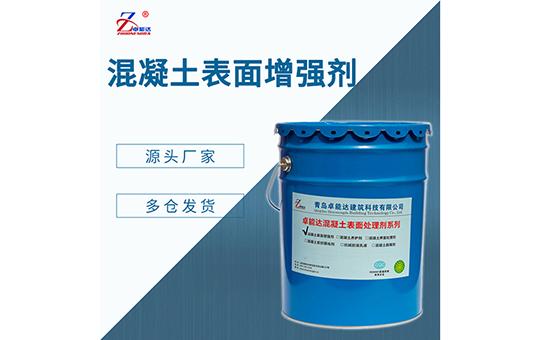 混凝土管道漏水現象的原因分析和處理措施